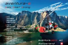 aventura-s_MANDARIN flyer 2018